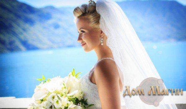 До чого сниться наречена? Сонник: цілувати наречену уві сні до стабільності фінансів